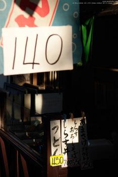 20070211_DSF0115.jpg