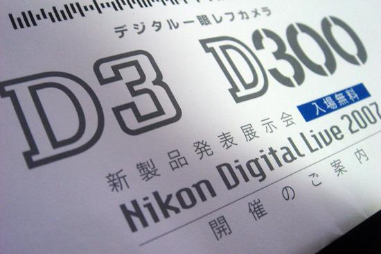 20070919_nikon.jpg