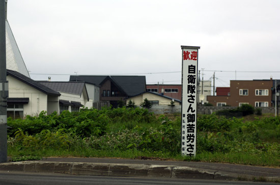 201108_DSC9280.jpg