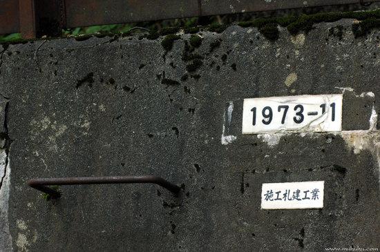201108_DSC9543.jpg