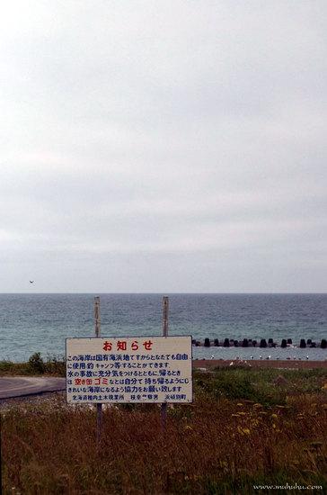 201108_IMGP1077.jpg